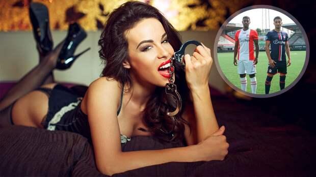 Магазин секс-игрушек стал титульным спонсором голландского футбольного клуба