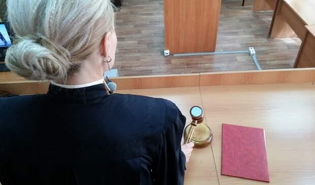 В4 раза увеличена компенсация засмерть тагильчанина Головко после пыток в полиции