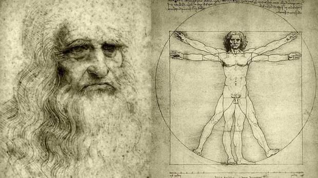 Леонардо Да Винчи изобрел ножницы. информация, картинки, факты