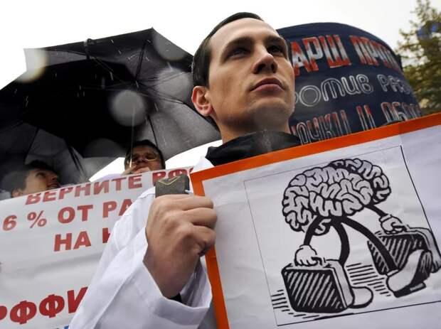 Отток ученых из России не увеличился в пять раз, а упал втрое