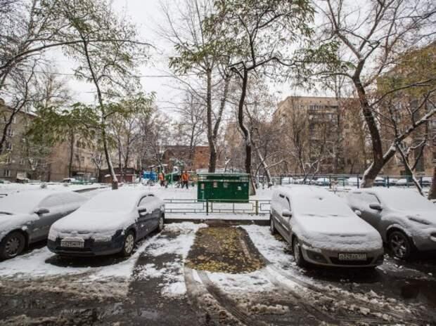В Москве стали реже угонять автомобили