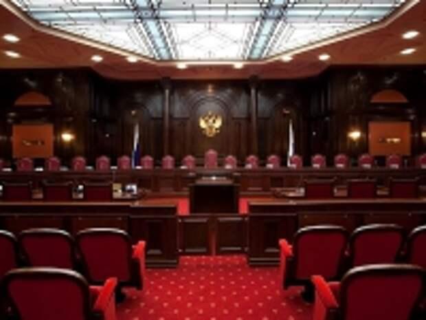 ПРАВО.RU: Конституционный суд рассмотрит жалобу на механизм сделки со следствием