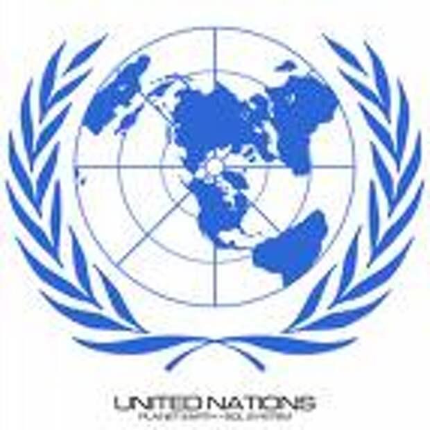 ООН: мир хрупок