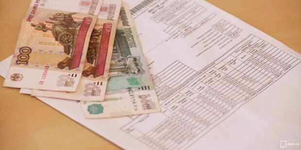 В Южном Медведкове должники за «коммуналку» за год погасили 30 миллионов рублей
