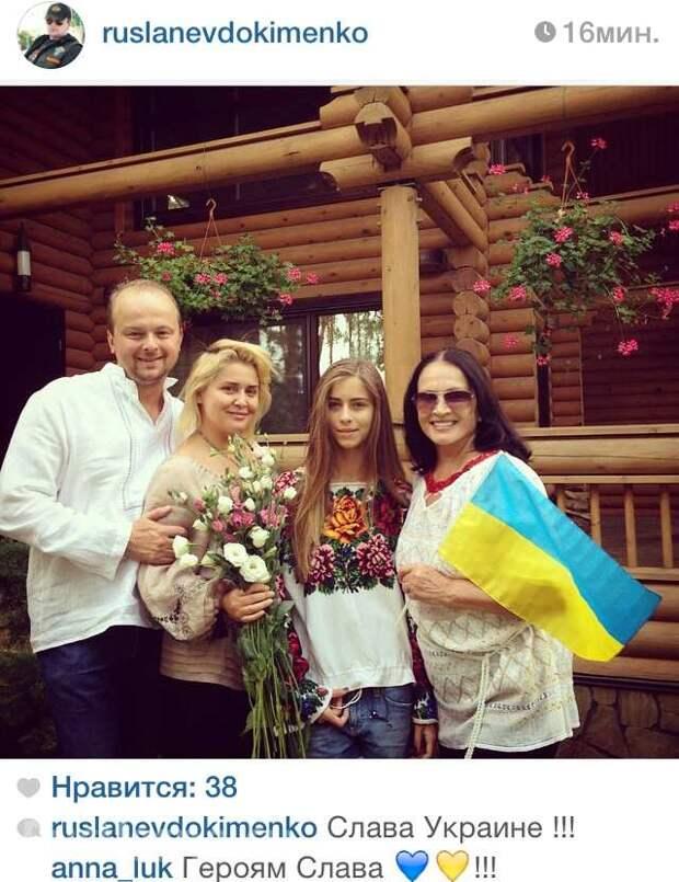 София Ротару и её гостиница в Крыму
