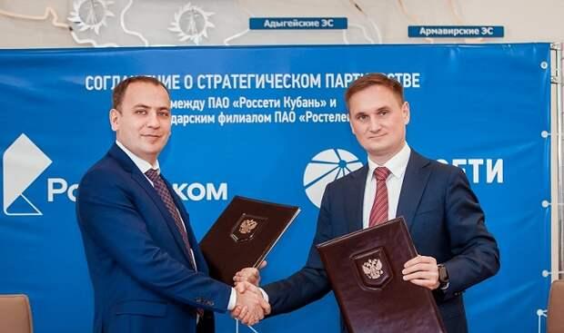 Цифровое партнерство: «Ростелеком» и «Россети Кубань» подписали соглашение о сотрудничестве