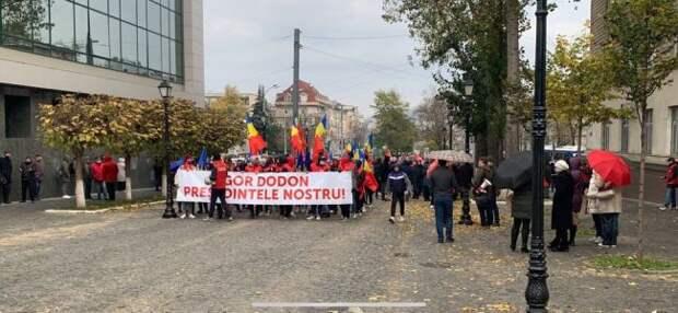Митинг вКишиневе: социалисты готовы защитить победу Додона