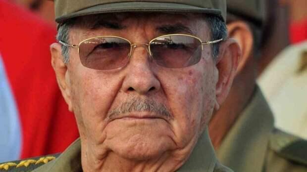 В США рассекретили документы с информацией о покушении на Рауля Кастро