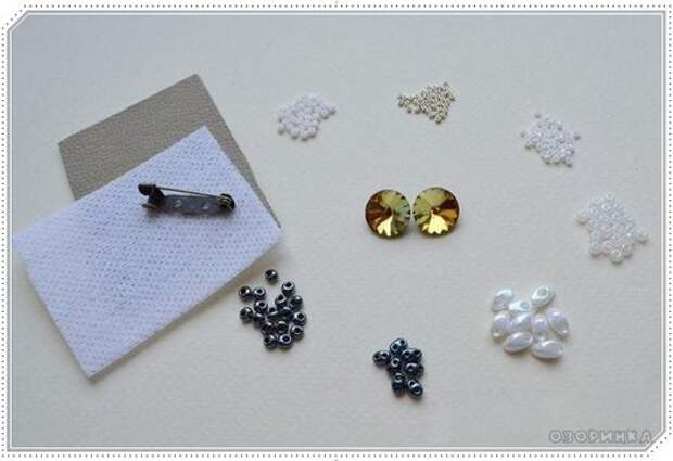 материалы необходимые для изготовления броши из бисера и бусин