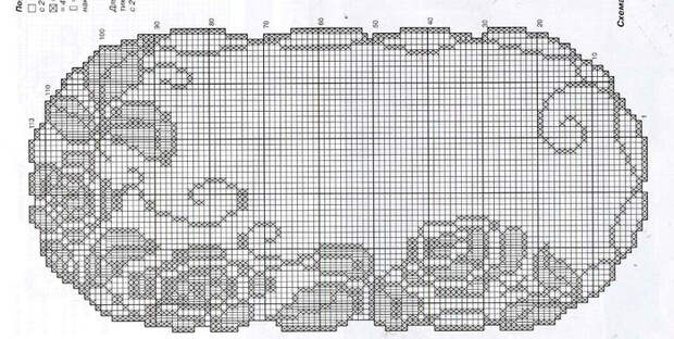 file2 (19) (700x352, 242Kb)