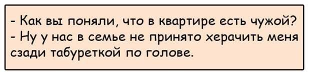 """Узбекистан. Отдаленный аул. Лавка игрушек. На полке стоит игрушка — ЗЕБРА. На ценнике написано: """"ИШАК - МАТРОС""""... !"""