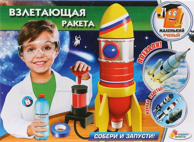 В Киеве угрожают ядерной державе ракеткой