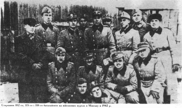118-й батальон шуцманшафта