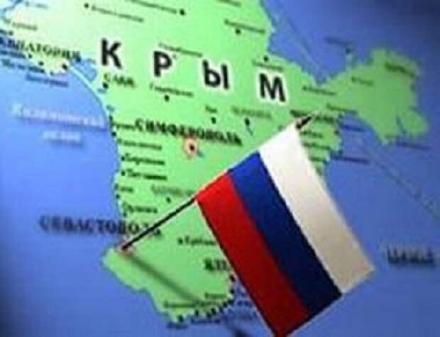 НаУкраине хотят создать режимный район вокруг Крыма (КАРТА)