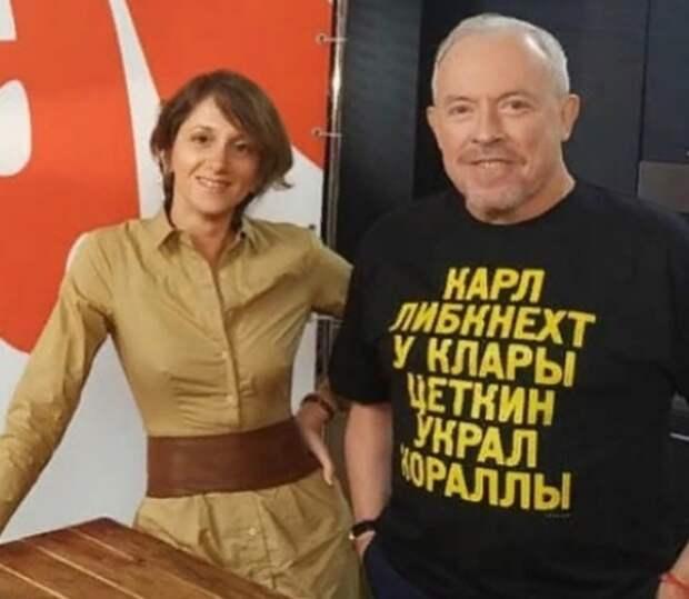 Стали известны личные данные о молодой особе, которая стала новой женой Андрея Макаревича