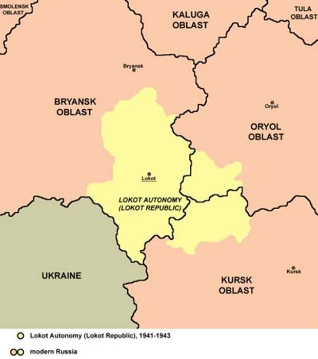 Территория Локотской республики в 1941-1943 годах