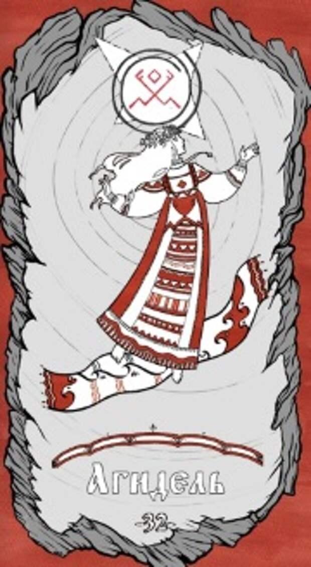 Богиня Агидель
