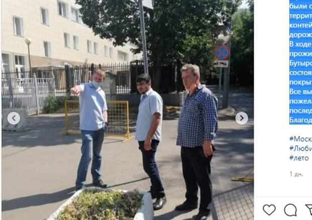 Во дворе на Бутырской улице исправят асфальтовое покрытие