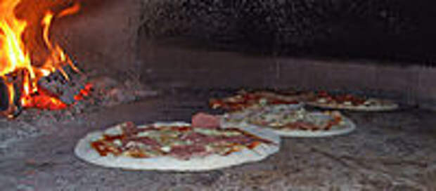 Все любят пиццу