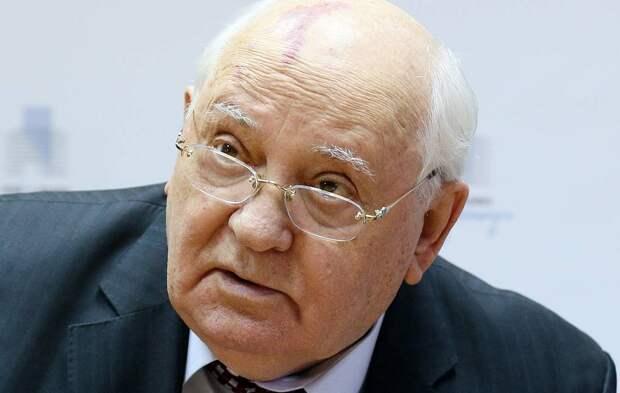 Горбачев призвал Россию и США к корректировке военных доктрин