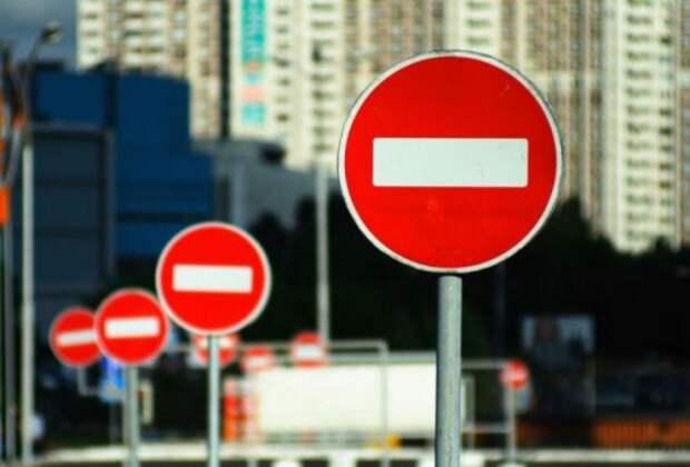 Внимание! Временное ограничение движения на трассе Ялта-Севастополь