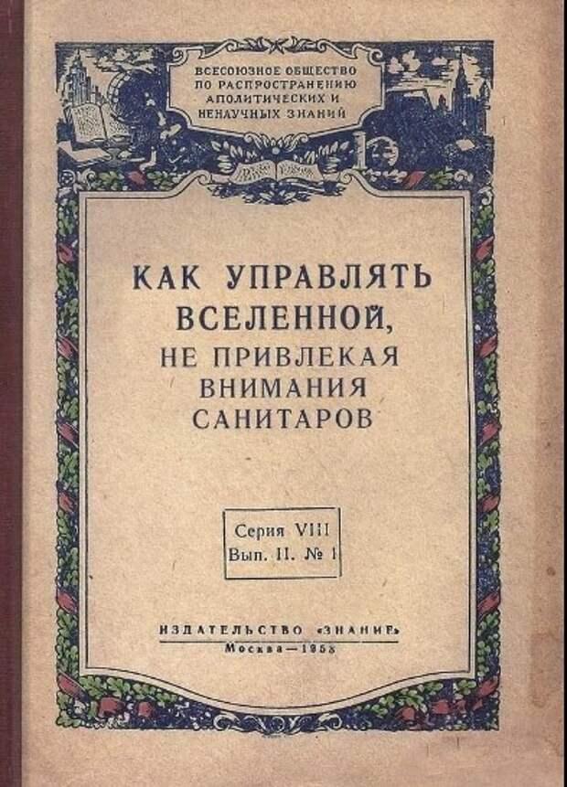 Гусары, не ржать!)))) Глава МИД Кулеба: Киев готов повести за собой весь мир как.... отец-основатель ООН