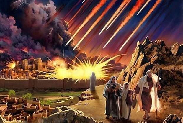 Содом и Гомора — удар из космоса