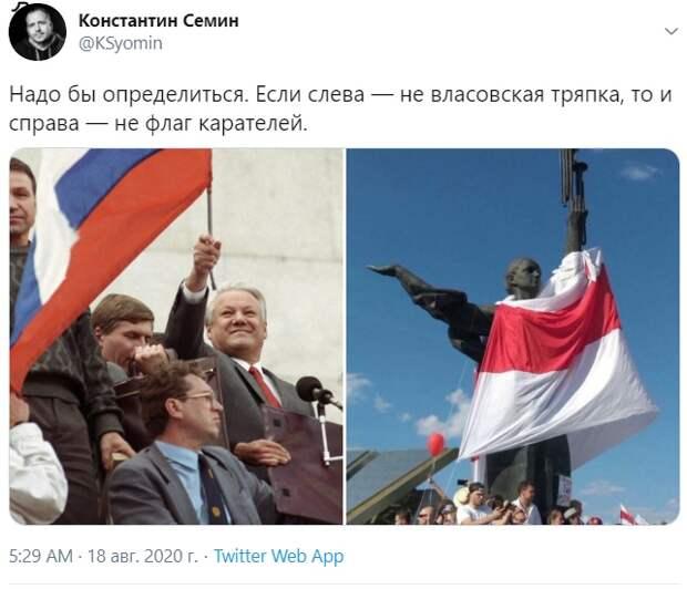 Слава   русскому флагу!