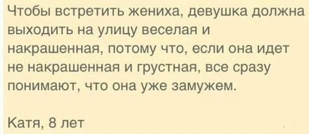 Суровая правда жизни)))