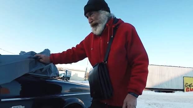 Богатые парни забрали автомобиль у пожилого мужчины, но через несколько дней он не узнал его, а позже был готовым расплакаться