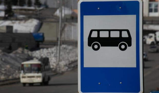 Закрытие моста наулице Циолковского: будетли вНижнем Тагиле транспортный коллапс?