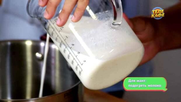 Минимум калорий: рецепт низкокалорийных мант