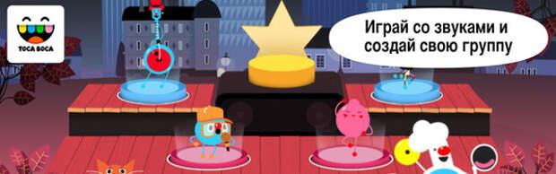 29 полезных приложений для детей на IOS/Android