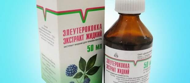 Экстракт элеутерококка жидкий