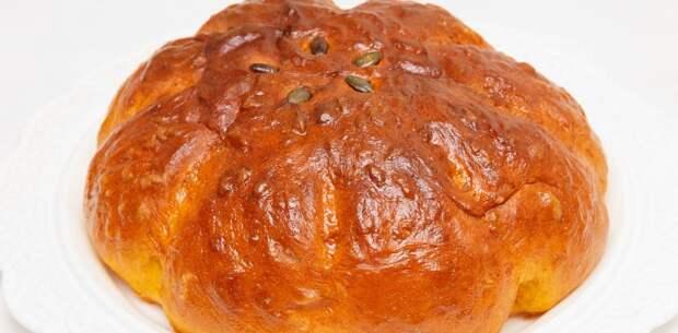 Домашний хлеб из тыквы.