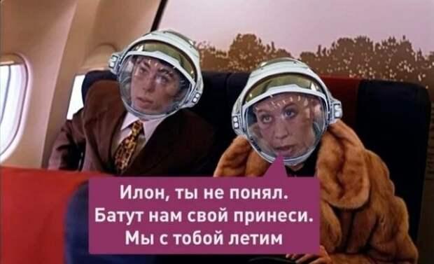 Реакция социальных сетей на шутку Илона Маска в адрес Рогозина и запуск Crew Dragon