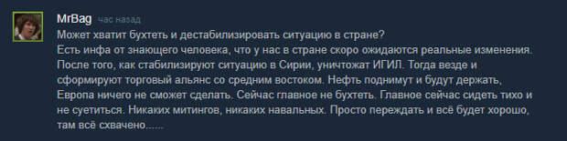 Симулятор ОМОНа стал самой обсуждаемой игровой новинкой