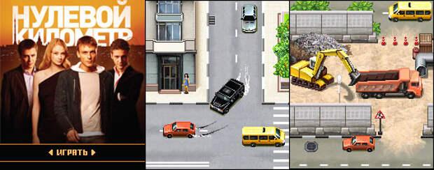 Игра «Нулевой километр»: научись ездить, как московский водитель