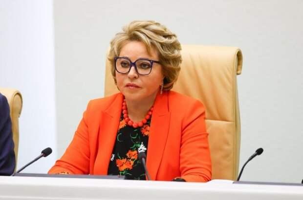 Матвиенко: основная нагрузка по реализации послания ложится на регионы