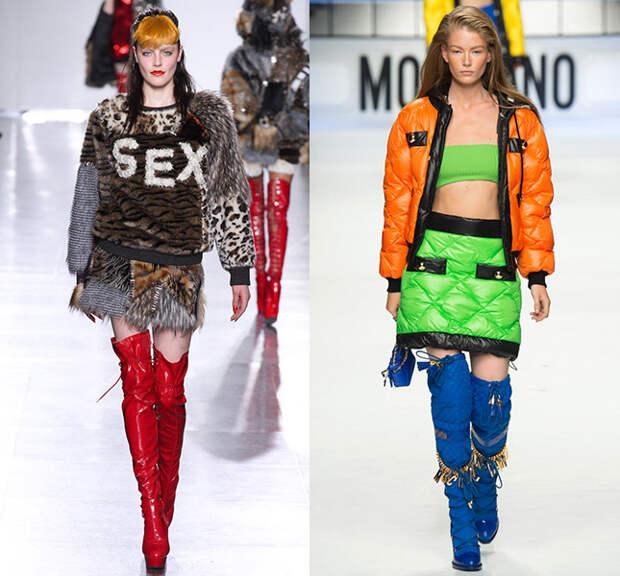Слева — Ashish, справа — Moschino