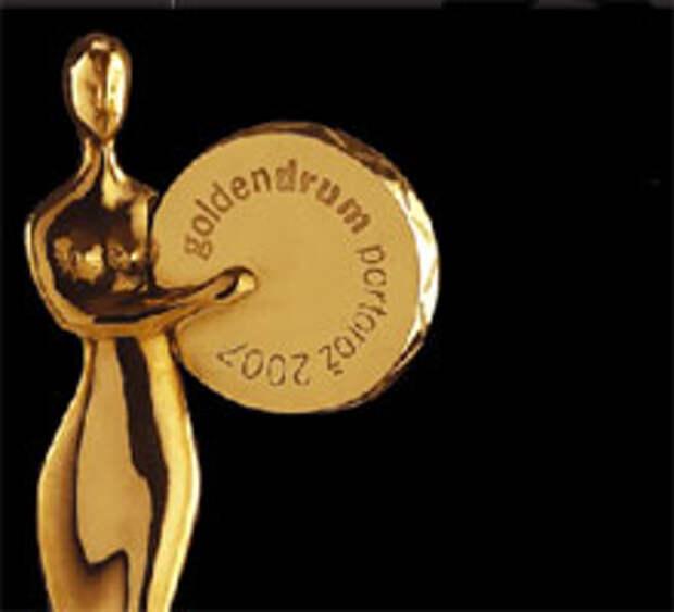 GOLDEN DRUM 2007: две российские награды