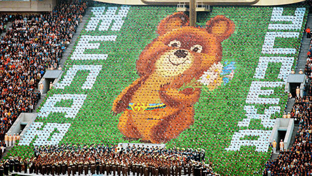 """Может, нам отказаться?"""" Почему Олимпиада-80 была под угрозой срыва ..."""