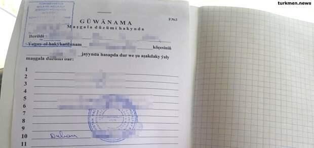 В Туркменистане введена карточная система на продукты питания...