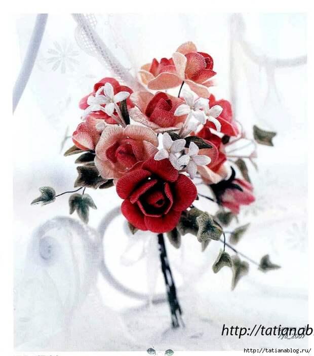 302_Ondori. Flowers. Wire Work Embroidery - 2006.page55 copy (616x700, 300Kb)