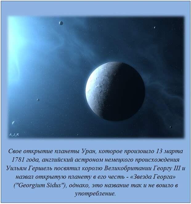 interesnom-samom-fakty-eto-interesno-poznavatelno-kartinki_10057379188 (657x700, 116Kb)