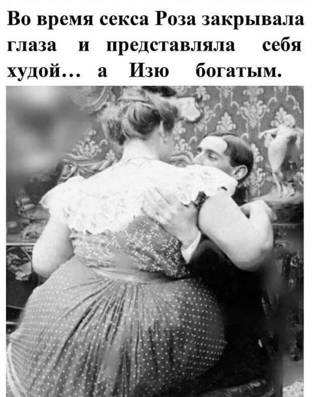 — Сара, а ты знаешь, что мой муж умер сразу после свадьбы!...