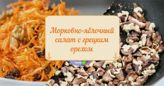 Эти салаты вернут вас к жизни после зимнего уныния!
