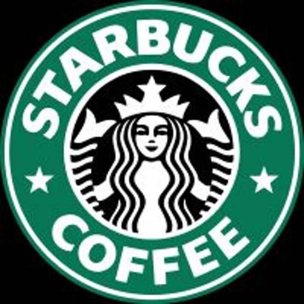 Starbucks можно находить с помощью SMS