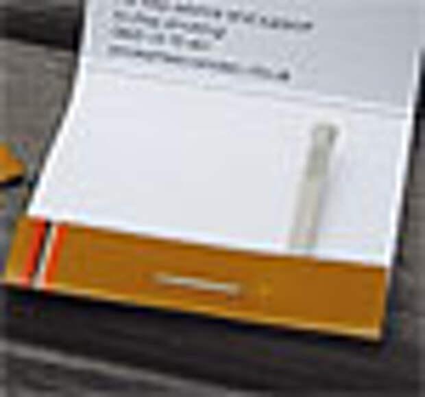Последняя сигарета – последняя спичка