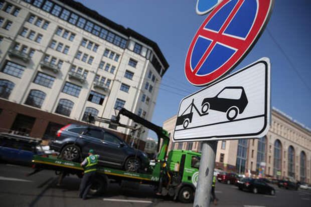Принудительная эвакуация автомобилей должна подешеветь